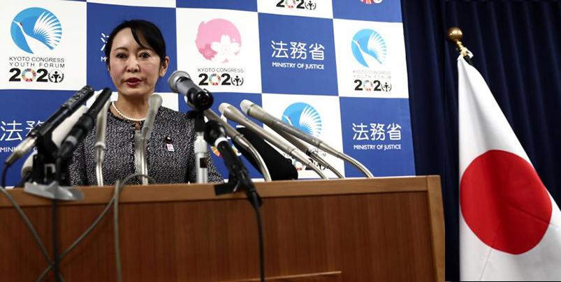 La ministre de la Justice japonaise, Masako Mori, lors d'un point de presse à Tokyo jeudi 9 janvier 2020. (BEHROUZ MEHRI / AFP)