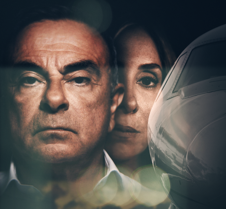 Carlos and Carole Ghosn's faces with a plane to promote the Last Flight documentary